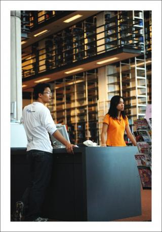UTP - Library by Flickr user NTLam